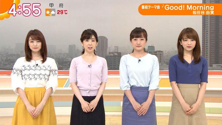 2019年06月25日新井恵理那の画像01枚目