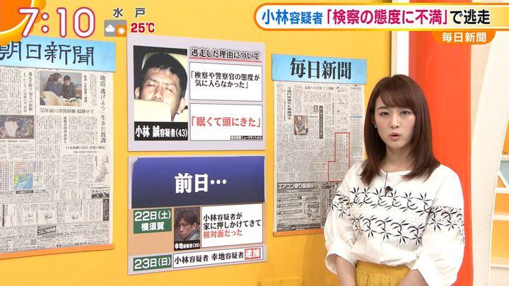2019年06月25日新井恵理那の画像17枚目