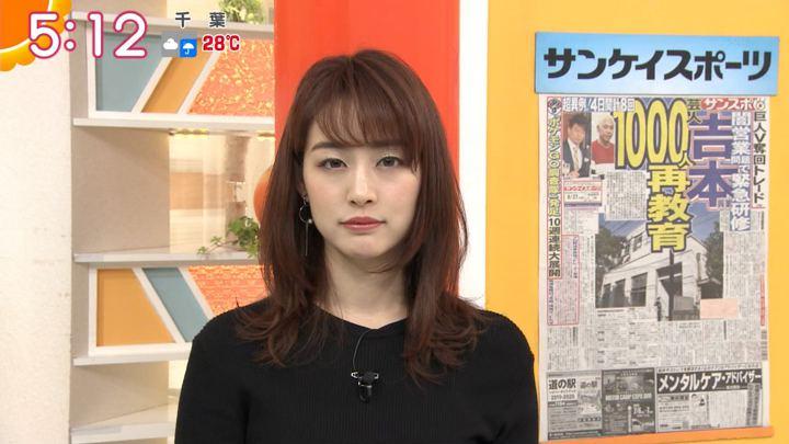 2019年06月27日新井恵理那の画像03枚目