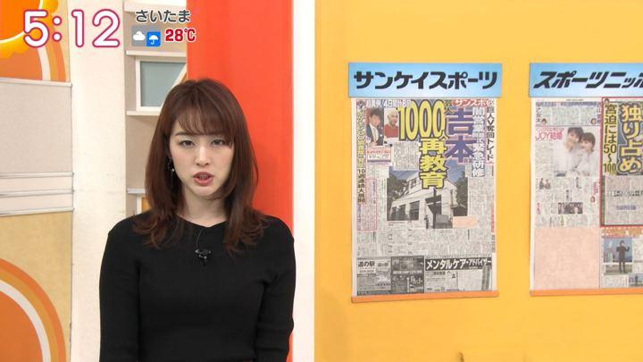 2019年06月27日新井恵理那の画像04枚目