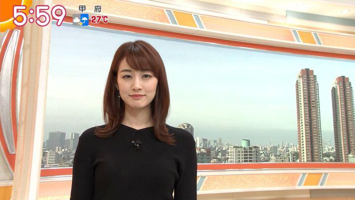 2019年06月27日新井恵理那の画像10枚目