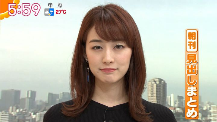 2019年06月27日新井恵理那の画像11枚目