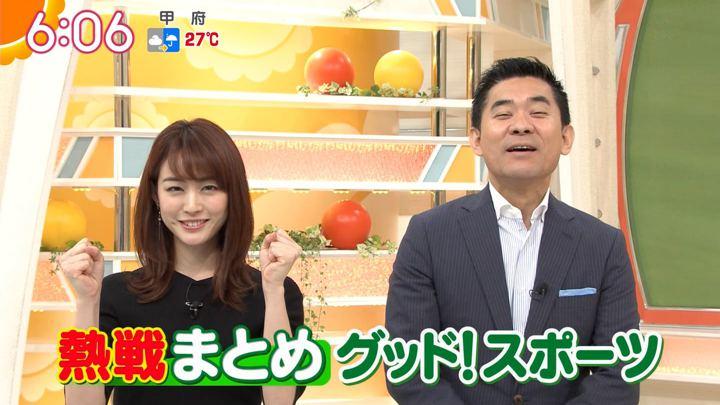 2019年06月27日新井恵理那の画像13枚目