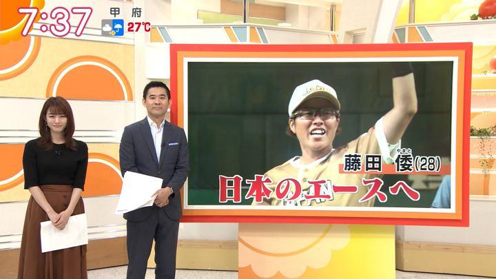 2019年06月27日新井恵理那の画像21枚目