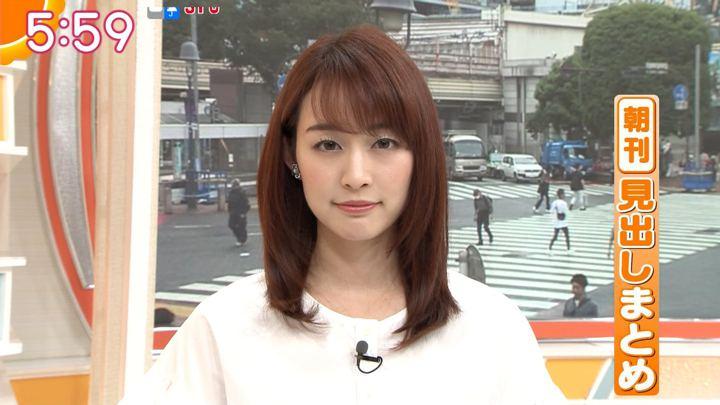 2019年06月28日新井恵理那の画像10枚目