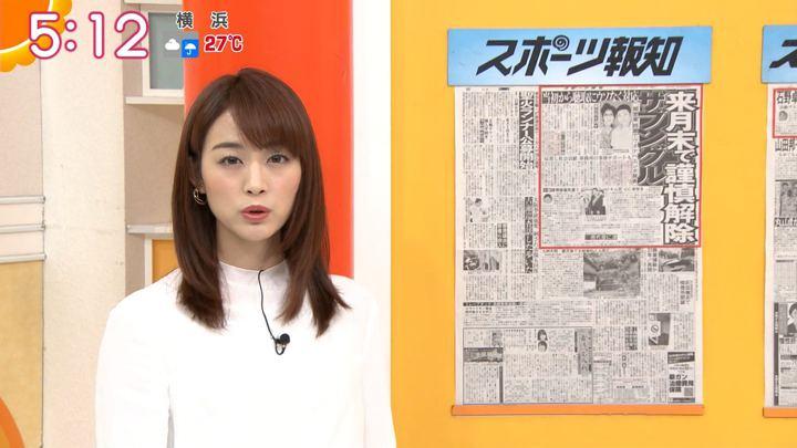 2019年07月02日新井恵理那の画像06枚目