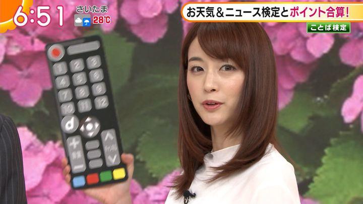2019年07月02日新井恵理那の画像19枚目
