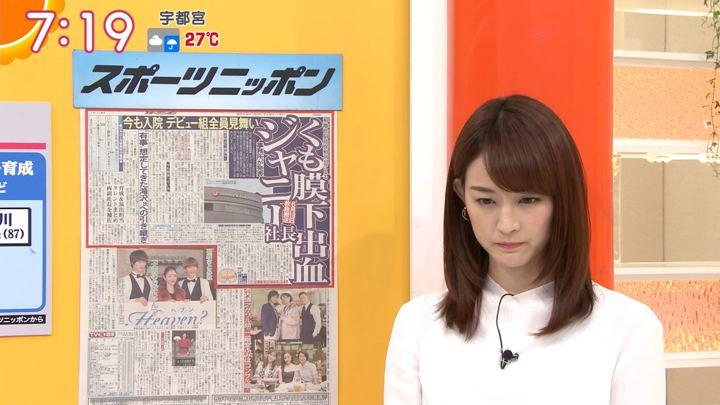 2019年07月02日新井恵理那の画像24枚目