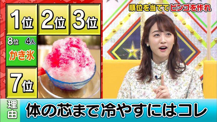 2019年07月03日新井恵理那の画像37枚目
