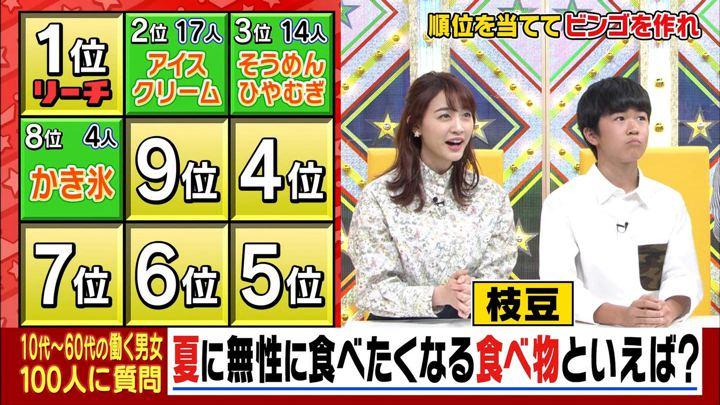 2019年07月03日新井恵理那の画像39枚目