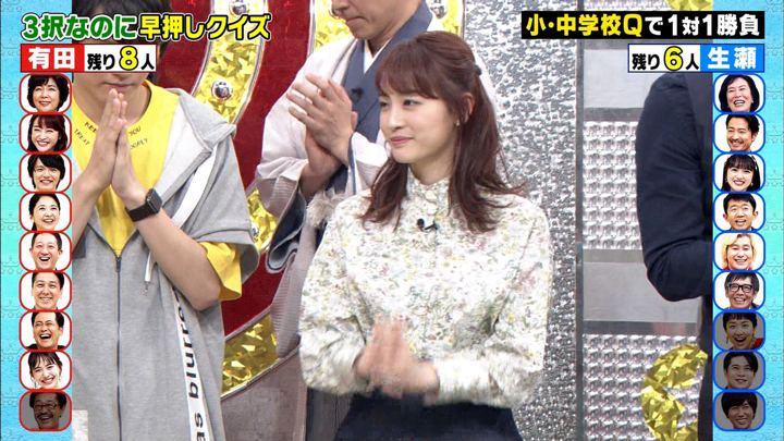 2019年07月03日新井恵理那の画像40枚目