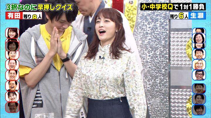 2019年07月03日新井恵理那の画像41枚目