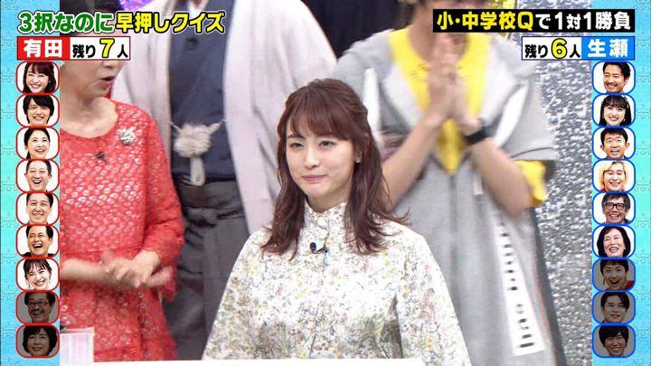 2019年07月03日新井恵理那の画像42枚目