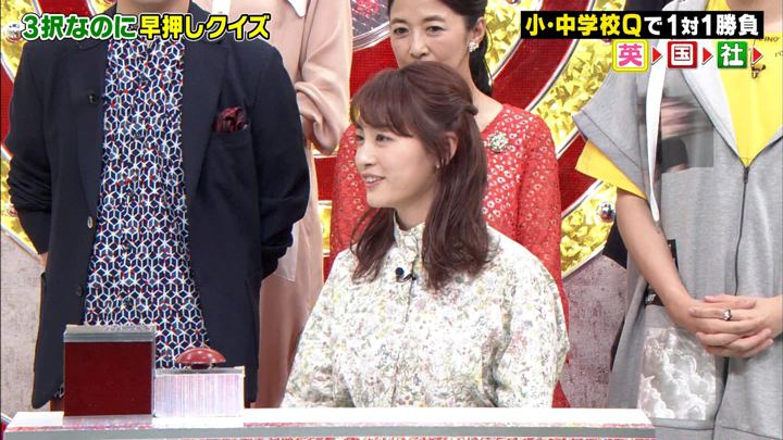 2019年07月03日新井恵理那の画像44枚目