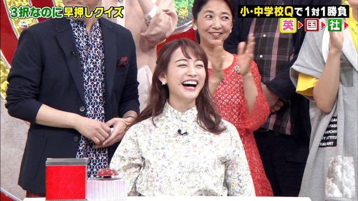 2019年07月03日新井恵理那の画像45枚目