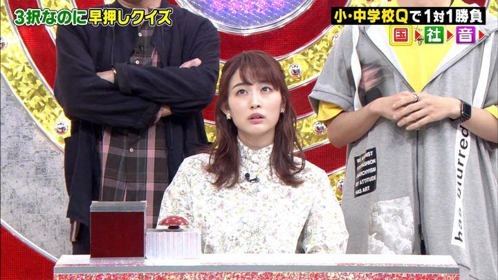 2019年07月03日新井恵理那の画像49枚目