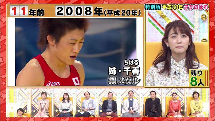 2019年07月03日新井恵理那の画像50枚目