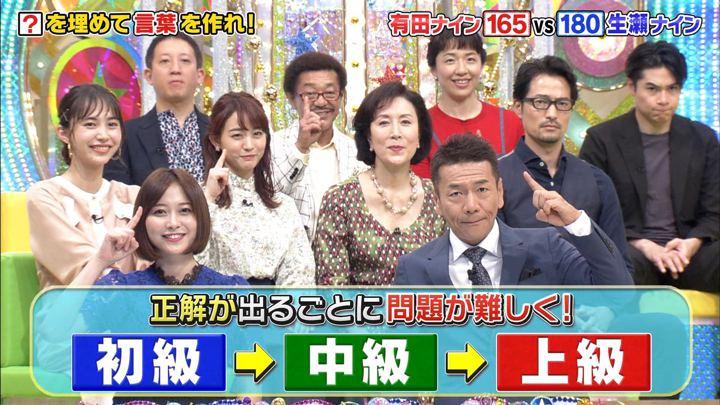2019年07月03日新井恵理那の画像51枚目