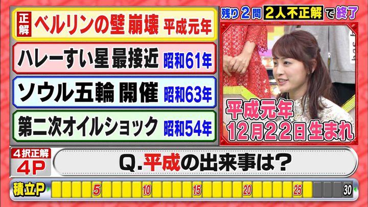 2019年07月03日新井恵理那の画像54枚目