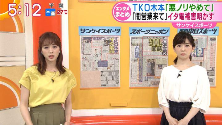 2019年07月04日新井恵理那の画像03枚目