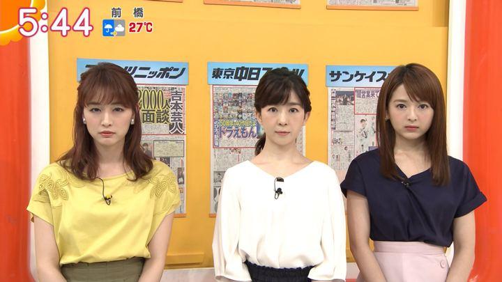 2019年07月04日新井恵理那の画像08枚目