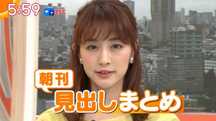 2019年07月04日新井恵理那の画像11枚目