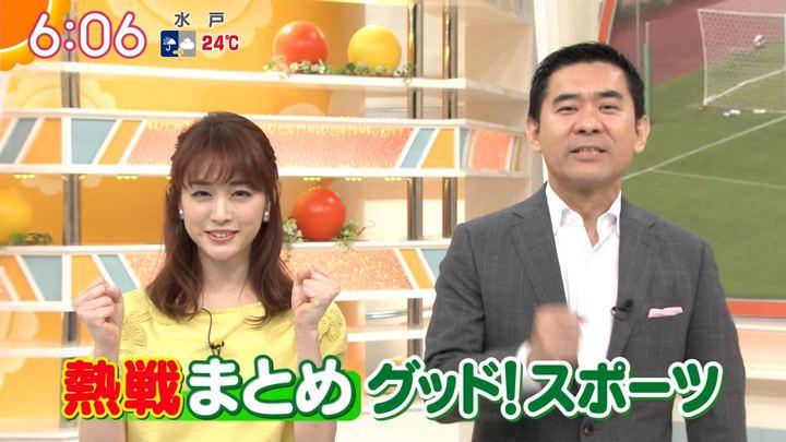2019年07月04日新井恵理那の画像13枚目
