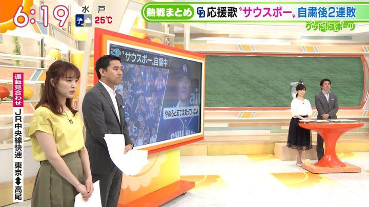 2019年07月04日新井恵理那の画像15枚目