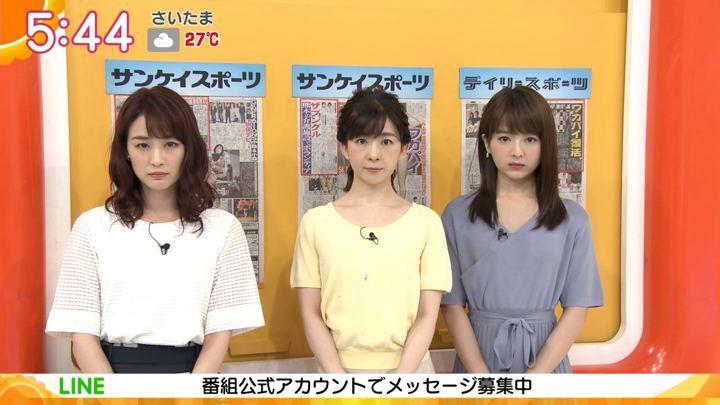 2019年07月05日新井恵理那の画像07枚目