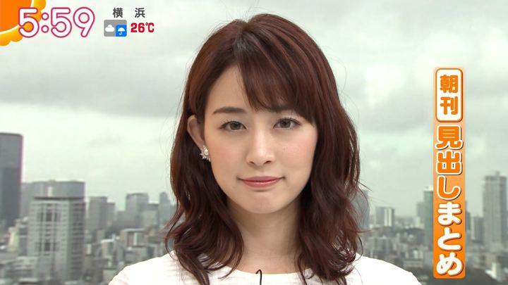 2019年07月05日新井恵理那の画像09枚目