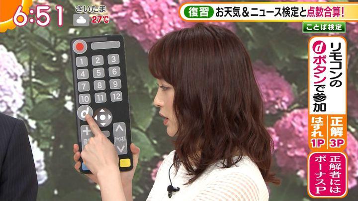 2019年07月05日新井恵理那の画像13枚目
