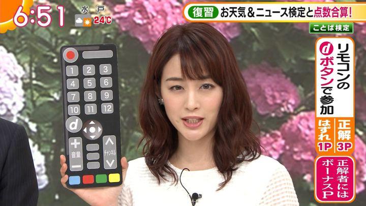 2019年07月05日新井恵理那の画像14枚目