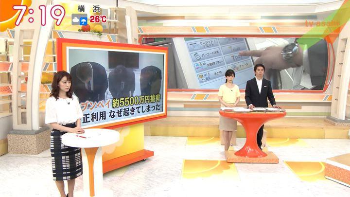 2019年07月05日新井恵理那の画像17枚目