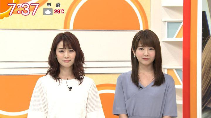 2019年07月05日新井恵理那の画像20枚目