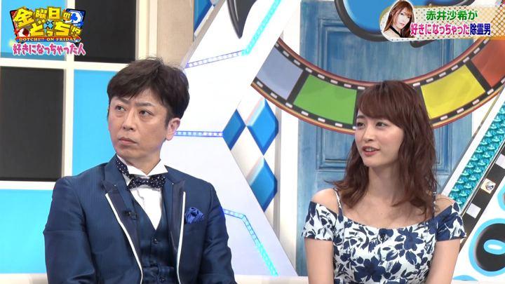 2019年07月05日新井恵理那の画像22枚目