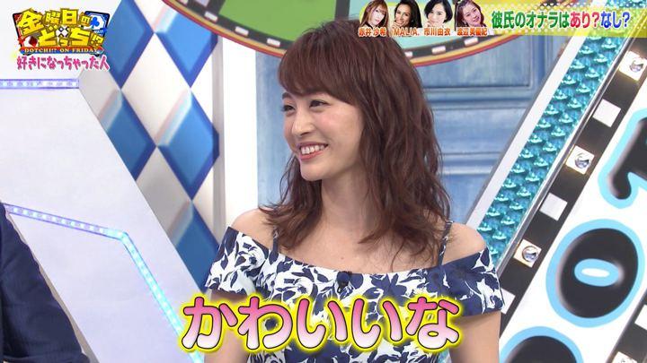 2019年07月05日新井恵理那の画像24枚目