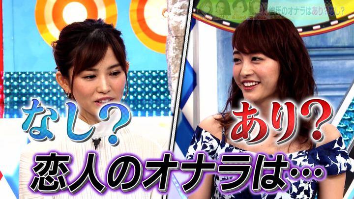 2019年07月05日新井恵理那の画像26枚目