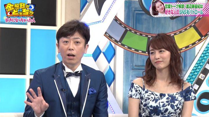 2019年07月05日新井恵理那の画像29枚目