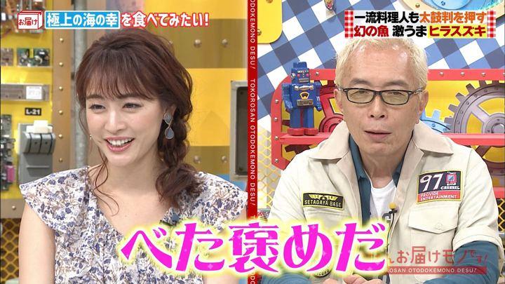 2019年07月07日新井恵理那の画像01枚目