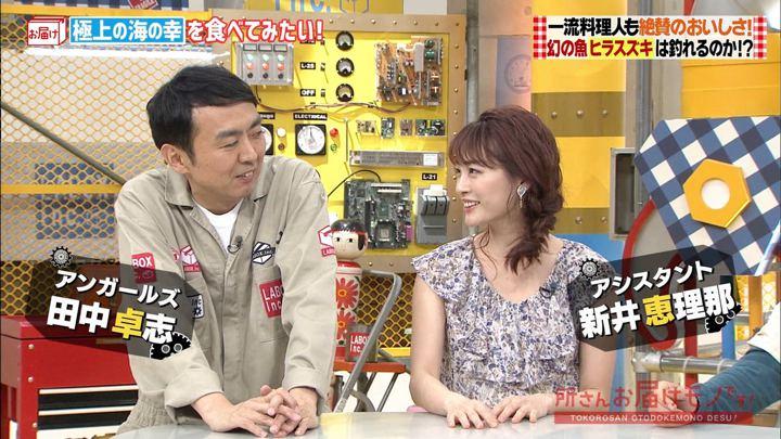 2019年07月07日新井恵理那の画像03枚目