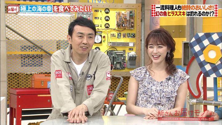2019年07月07日新井恵理那の画像05枚目