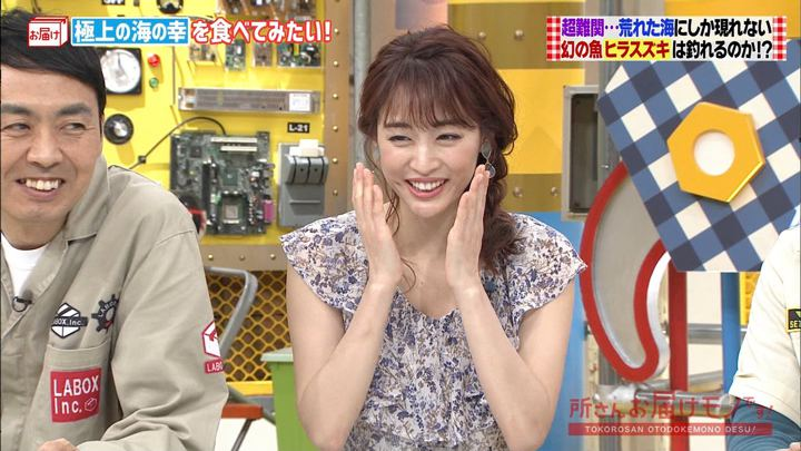 2019年07月07日新井恵理那の画像06枚目
