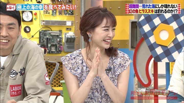 2019年07月07日新井恵理那の画像07枚目
