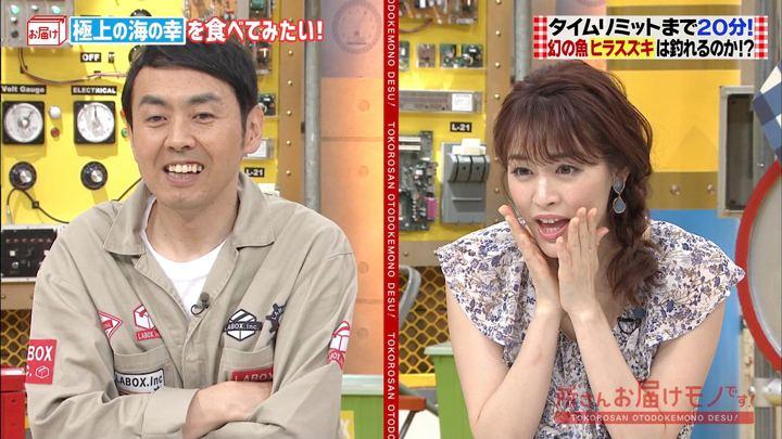 2019年07月07日新井恵理那の画像09枚目
