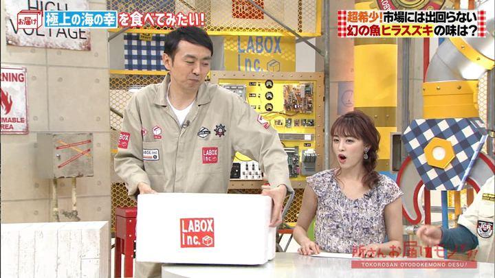 2019年07月07日新井恵理那の画像10枚目