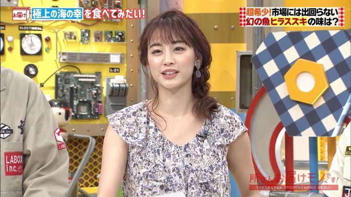 2019年07月07日新井恵理那の画像11枚目