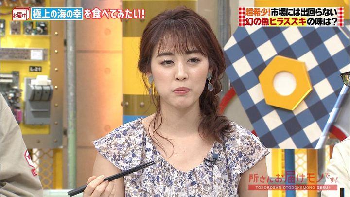 2019年07月07日新井恵理那の画像12枚目