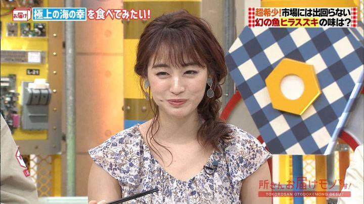 2019年07月07日新井恵理那の画像13枚目
