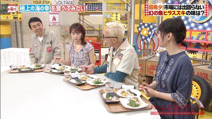 2019年07月07日新井恵理那の画像14枚目