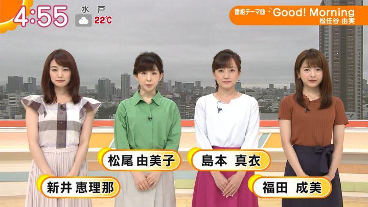 2019年07月08日新井恵理那の画像01枚目